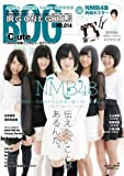 BIG ONE GIRLS NO.014