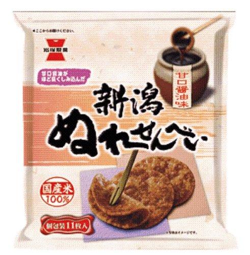 岩塚製菓 新潟ぬれせんべい 11枚×10個