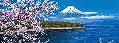 お風呂のポスター 富士山 2枚組