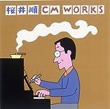 桜井順CM WORKS(1957-2007)