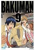 バクマン。 Blu-ray 09巻 初回限定版 9/22発売