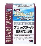 ヒカリ (Hikari) ブラックホール 大型水槽用 (250L×3回分)