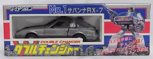 Akron double die changer NO.1 Savanna RX-7 in the past...