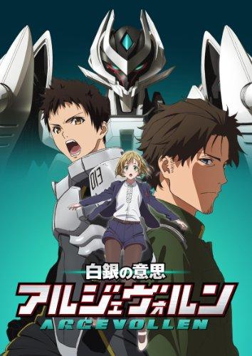 フェイス(TVアニメ「白銀の意思 アルジェヴォルン」エンディングテーマ)(初回限定盤)