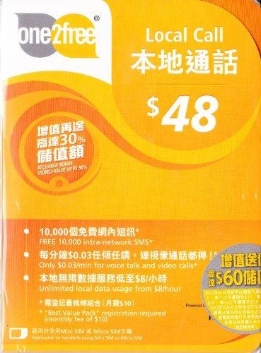 Hong Kong Cls Prepaid Sim Card With 48Hkd Credit, 3G Data, Call **Shipping From Usa