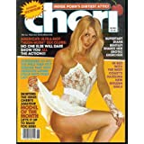 Cheri Adult Magazine June 1984 America's Ultra-Hot Hush Hush Sex Clubs ~ Cheri