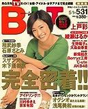 B.L..T. (ビーエルティー) 2008年 06月号 [雑誌]