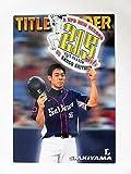 2016カルビープロ野球カード第1弾■タイトルホルダーカード■T-08/秋山翔吾(西武)