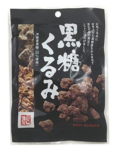 岩田コーポレーション 黒糖くるみ 70g×10袋