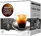 コーヒーカプセル ネスカフェ ドルチェグスト 専用カプセル エスプレッソインテンソ 16杯分
