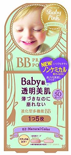 ベビーピンク BBパウダー02:ナチュラル