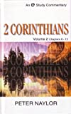 2 Corinthians: Volume 2 Chapters 8-13 (Evangelical Press Study Commentary) (Chapters 8-13 Vol 2)