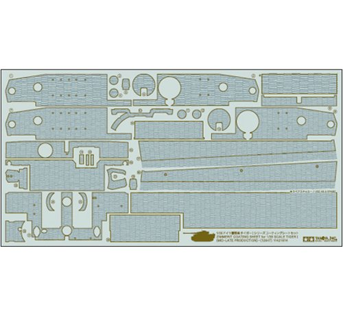 1/35 Zimmerit Coating Sheet Tiger I Mid late Prodn