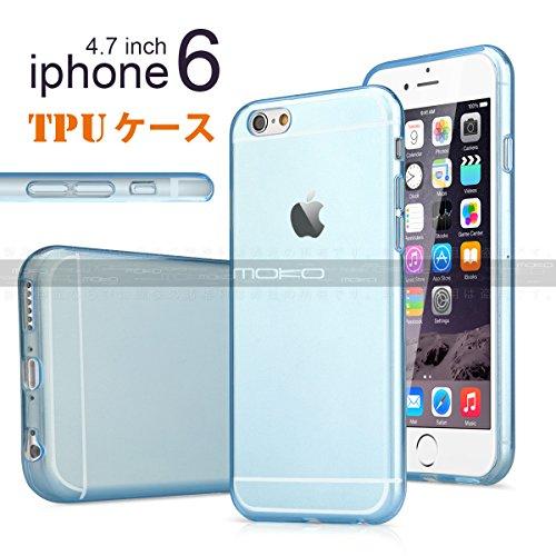 ノーブランド品 iPhone6用ソフトケース TPU保護ケース・カバー 2014年型超薄軽量クリアケース 4.7インチ ブルー