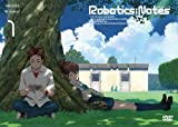ROBOTICS;NOTES 1(通常版) [DVD]