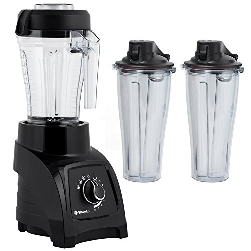 Vitamix S50 Black 40 Ounce Blender with Two 20 Ounce Travel Cups (Vitamix Personal Blender S Series compare prices)