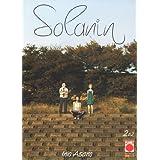 Solanin: 2di Inio Asano
