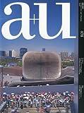 サムネイル:a+u、最新号(2010年7月号)