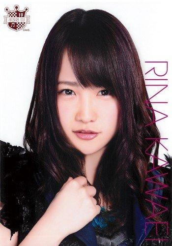 AKB48 公式生写真ポスター (A4サイズ) 第31弾 【川栄李奈】