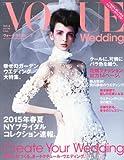 VOGUE WEDDING (ヴォーグウエディング) VOL.4 2014 春夏