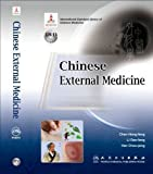 img - for Chinese External Medicine book / textbook / text book
