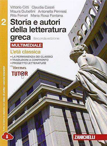 letteratura latina autori e testi - photo#35