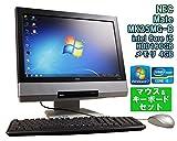 【当店指定中古マウス&キーボード付!★中古一体型パソコン】NEC Mate MK25MG-B Windows7 19インチ Core i5 M460 2.53GHz メモリ4GB HDD160GB★初期設定済!