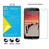 MarsTech Alcatel One Touch Idol 3 5.5 Inch 強化 ガラス 液晶 保護 フィルム 日本製 素材 安全保証付き 気泡ゼロ エクスペリア エックス パフォーマンス 0.3mm 硬度 9H 2.5D ラウンド エッジ 加工 5.5 インチ