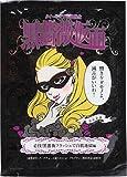 黒薔薇仮面 シートマスク