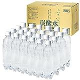 エコラク ノンラベルのECOペットボトル 九州産 強炭酸水 500ml×24本