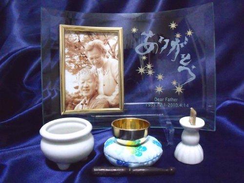仏壇 仏具セット メモリアル フォトフレーム ありがとう