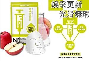 Neogence Malic Acid Renewing Mask 10pcs - worldwide shipping