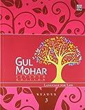Gul Mohar: Reader 3