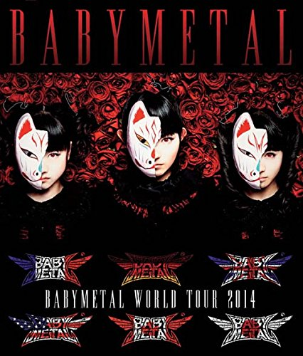 BABYMETAL extra support act for  LADY GAGA'S artRAVE : the ARTPOP ball