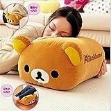 Rilakkuma Multi Purpose Stuffed Plush Rest Cushion with Relax Bear Pillow