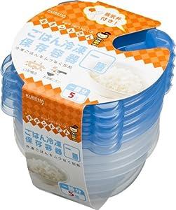 ごはん冷凍保存容器 一膳分 5個 250ml