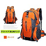 Outdoor Travel Waterproof Sports Backpack For Men and Women ,KuGi Functional and Stylish Great Bag Suitable for travel and Hiking. Best with Multiple Compartments, Large Volume Capacity (Orange) (Color: Orange)