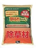 完全無農薬の除草剤!草枯れちゃん 3kg