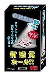 MATASUKE 新感覚ホール! ORBE03ソフト 触手系ソフトオーブ5本入り ローション付き