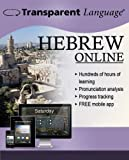 Transparent Language Online – Hebrew – Student Edition [6 Month Online Access] Reviews
