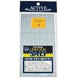 アクティブ(ACTIVE) レーザーシールソルトタイプK