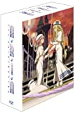 ARIA The ORIGINATION DVD-BOX【完全初回限定生産】