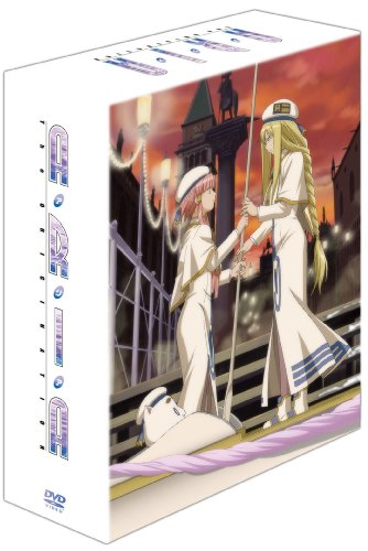 ARIA THE ORIGINATION DVD-BOX(初回限定生産)