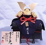 【新作】【五月人形】兜単品飾り【雄山】菊一文字【12号】櫃付き単品k23-1【兜飾り】