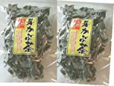 芽かぶ茶(2袋入り) ランキングお取り寄せ