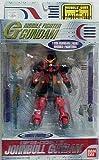 Mobile Suit in Action! ! GF13-003NEL John Bull Gundam (japan import)