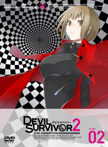 DEVIL SURVIVOR 2 the ANIMATION (2) (初回限定特典 特典ドラマCD「がんばれヒビキくん!その1」付き) [DVD]