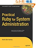 Practical Ruby for System Administration (Expert's Voice in Open Source)