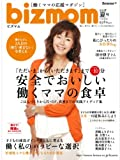 bizmom (ビズマム) 2008年 07月号 [雑誌]