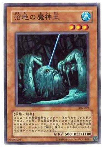 遊戯王 沼地の魔神王 309-027 ノーマル